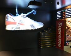 Nike Shoe Design Projector